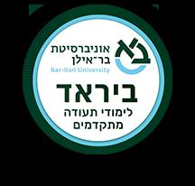 ביראד לוגו