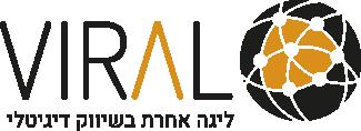 לוגו_רוחב ויראלי